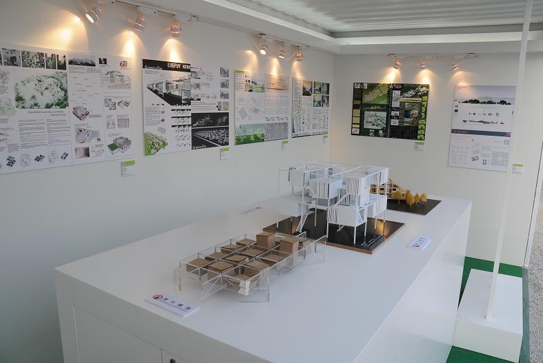我校建筑学院学生设计作品荣获国际大奖